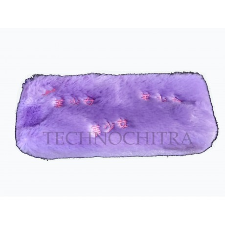TECHNOCHITRA Exclusive Fur Pouch, Ziper fur pouch for girls and Kids, Purple
